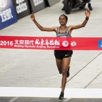 © Peking Marathon
