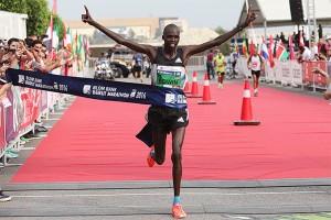 © Veranstalter Beirut Marathon