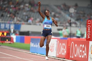 © IAAF Diamond League / Errol Anderson