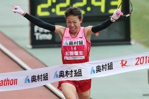 © Osaka Women's Marathon / Agence Shot