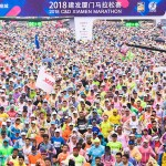 © Xiamen Marathon / Website
