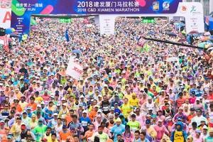© Xiamen Marathon / Website