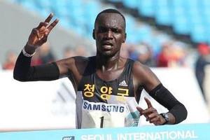 © Seoul Marathon