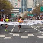 © Daegu Marathon